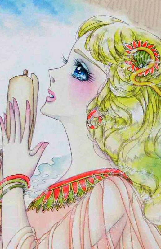 Hình màu Carol trong bộ cô gái sông Nile (Ouke Monshou) - Page 3 Carol_211