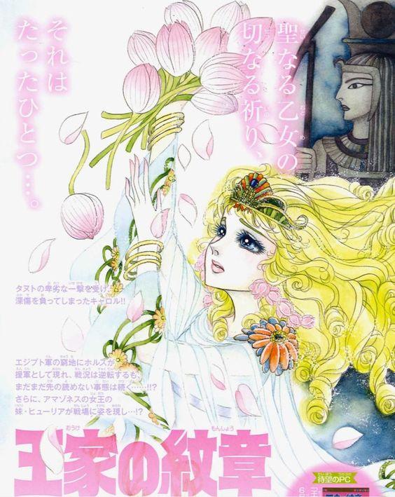 Hình màu Carol trong bộ cô gái sông Nile (Ouke Monshou) - Page 3 Carol_243