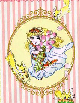 Hình màu Carol trong bộ cô gái sông Nile (Ouke Monshou) - Page 3 Carol_265