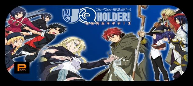 UQ Holder! Mahou Sensei Negima! 2 - Επεισόδια 1 & 2 UQ_Holder_Portal