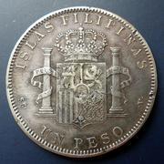 1 peso 1897 Alfonso XIII. Manila, Filipinas 1Peso-1897-a