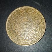 India (Hyderabad) - Half Anna - 1930 Half_Anna-1915-r