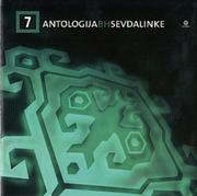 Antologija BH Sevdalinke - Kolekcija 2006_Antologija_BH_sevdalinke_7_A-0072_-_stran