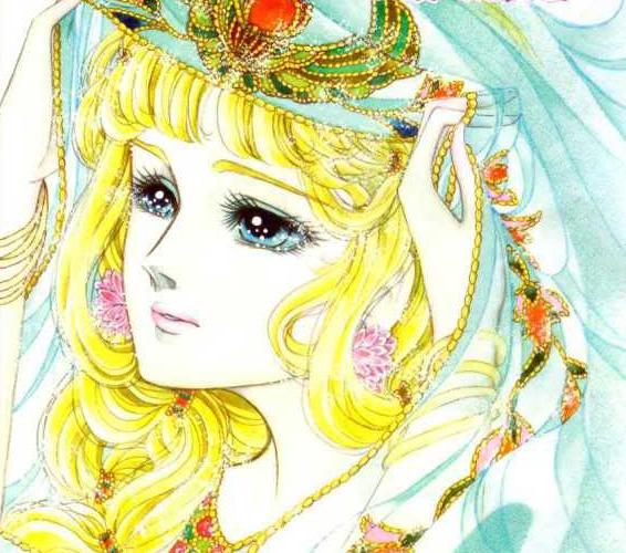 Hình màu Carol trong bộ cô gái sông Nile (Ouke Monshou) - Page 3 Carol_209