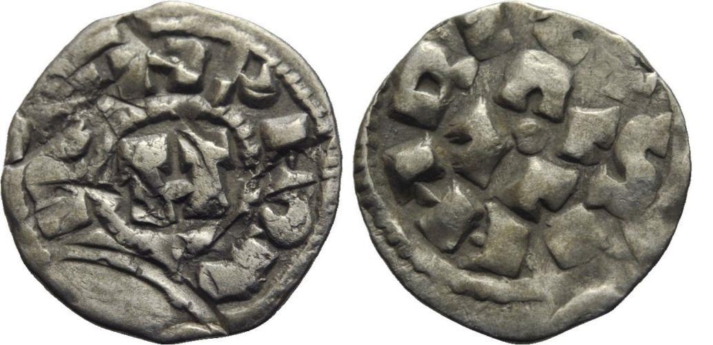 Dinero de Enrique III - V. Sacro imperio romano germácico Denar_Lucca