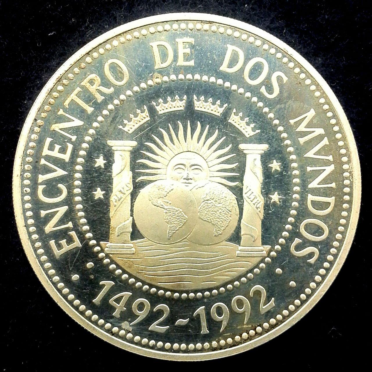 Moneda 1.000 australes - Encuentro de dos mundos - Dedicada a flekyangel IMG_20140602_100826