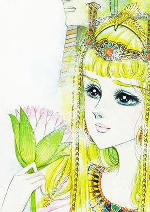 Hình màu Carol trong bộ cô gái sông Nile (Ouke Monshou) - Page 3 Carol_288