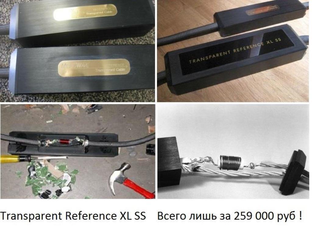 Quem disse que os cabos não fazem diferença' - Página 4 Transparent_Reference_XL_SS