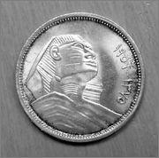 Egipto - 5 piastras - 1956 (AH 1375) 5_piastras_r