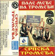 Srpska Tromedja - Diskografija Srpska_Tromedja_Pale_medje_na_tromedje