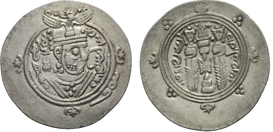 Hemidracma arabo-sasanida de Khurshid 98_pye
