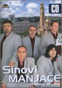 Sinovi Manjace -Diskografija 2007