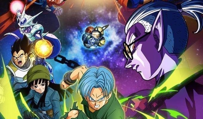 [Dollars Fansubs] Super Dragon Ball Heroes  Dragon_Ball_Heroes