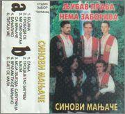 Sinovi Manjace - Diskografija Sinovi_Manjace_1999p