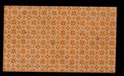 Los billetes del Gobierno Provisional del Priamur, Siberia oriental. Gobierno_Provisional_del_Priamur_001