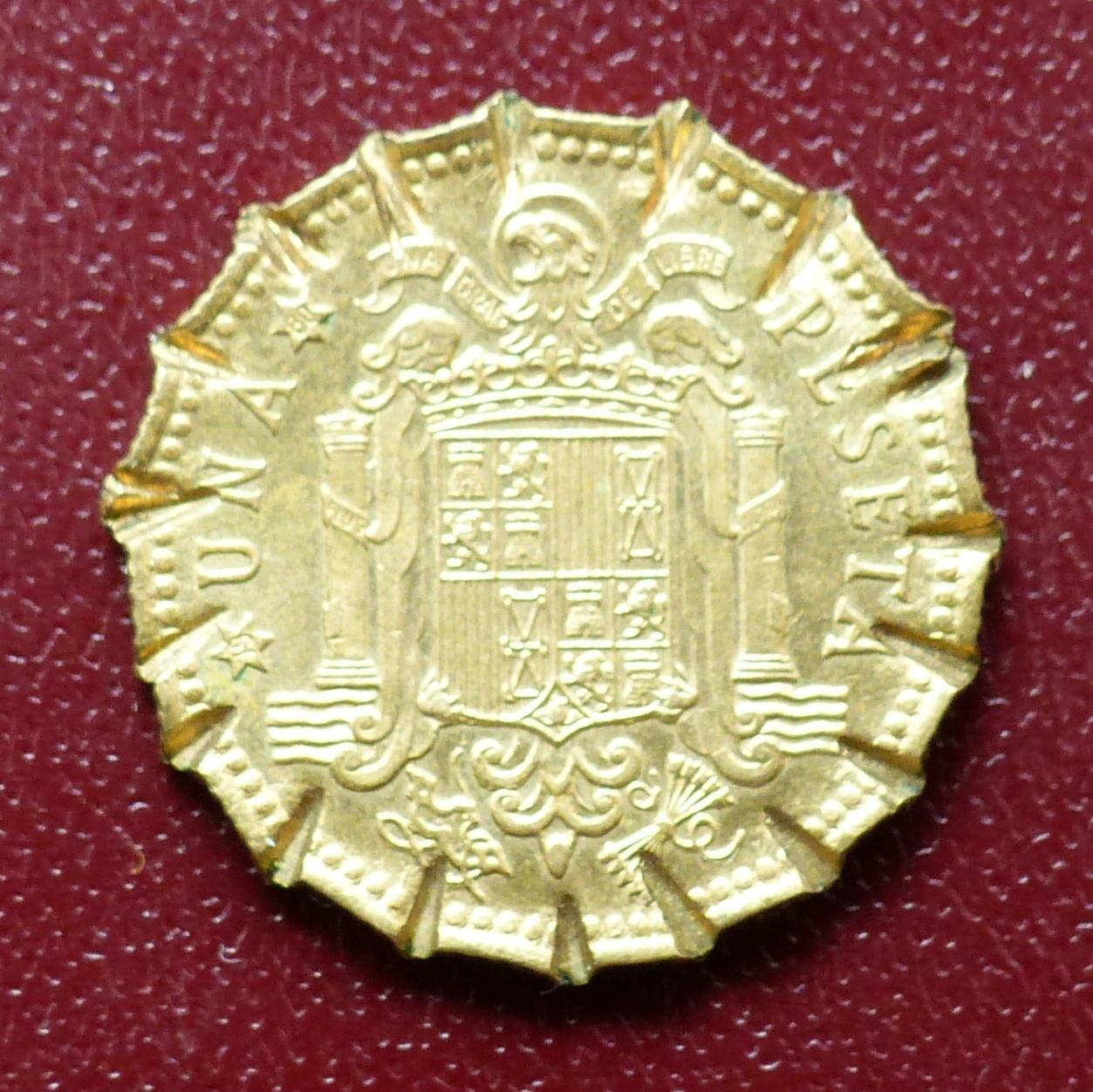 Monedas maltratadas P1040061