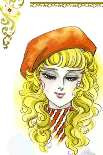 Hình màu Carol trong bộ cô gái sông Nile (Ouke Monshou) - Page 5 Carol_397