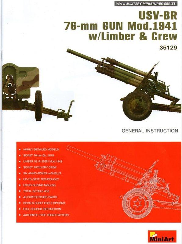 СОВЕТСКАЯ ПУШКА УСВ-БР 76-мм Обр. 1941г. MiniArt 1/35 Img001