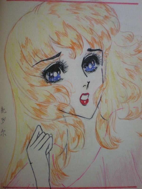 Hình màu Carol trong bộ cô gái sông Nile (Ouke Monshou) - Page 5 Carol_428