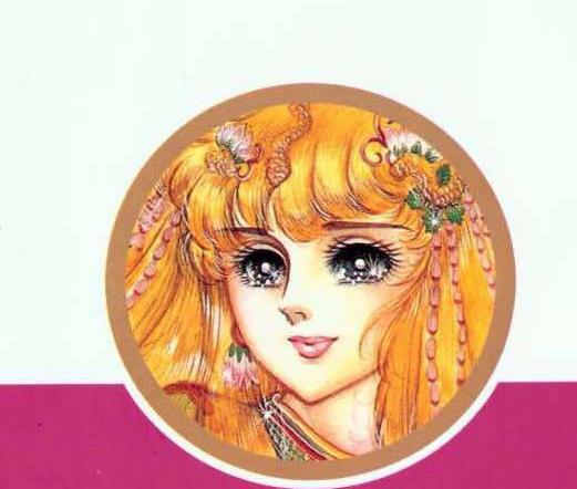 Hình màu Carol trong bộ cô gái sông Nile (Ouke Monshou) - Page 4 Carol_364