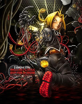 GAME RENDER #54 [INSCRIPCIONES] 54_GMGFXEVO032015