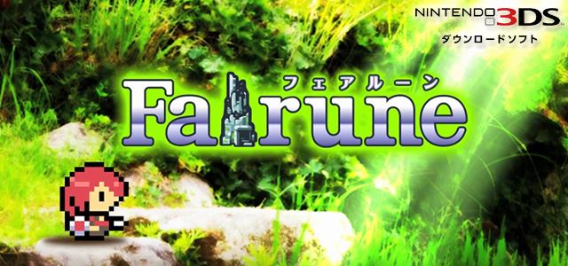 [eShop 3DS]Fairune 01_fairune_2