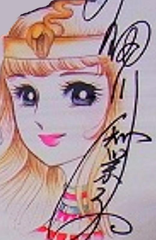 Hình màu Carol trong bộ cô gái sông Nile (Ouke Monshou) - Page 2 Carol_125