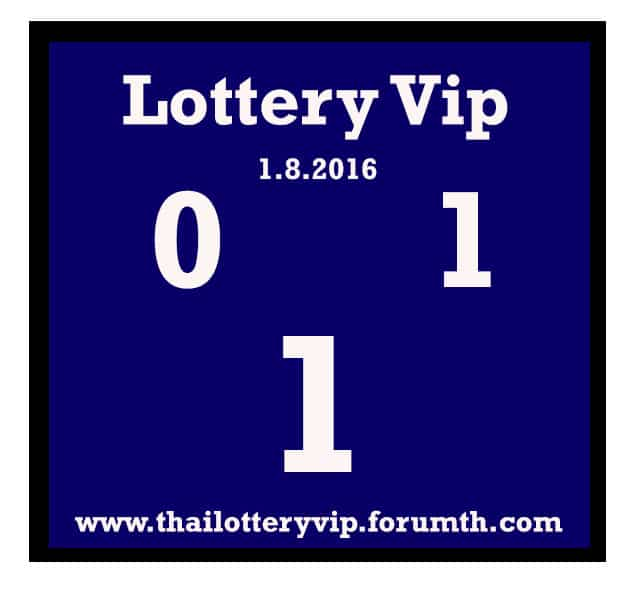 1.8.2016 for the best selection - Page 51 Lottery_Vip