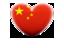 NORMAS DE LATIN CASSIOPEIA  (leer antes de postear) - Página 9 China_heart_icon_64
