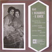 Dragoslava Gencic - Diskografija  1967_1_p