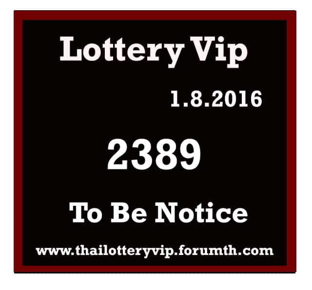 1.8.2016 for the best selection - Page 51 Lottery_super
