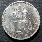 1 peso - México - 1871 1_peso_M_-1871-a