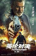 Jackie Chan 5dr_Mvzyl