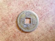 Moneda a identificar P1440025