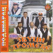 Zvuci Tromedje - Diskografija Zvuci_tromedje_2001