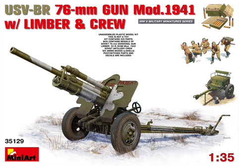 СОВЕТСКАЯ ПУШКА УСВ-БР 76-мм Обр. 1941г. MiniArt 1/35 35129