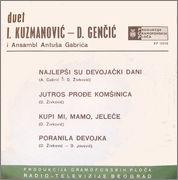 Dragoslava Gencic - Diskografija  1967_1_z