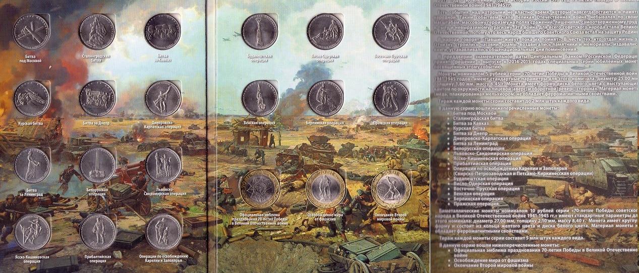 70 Años de la Victoria en la Gran Guerra Patria Img092