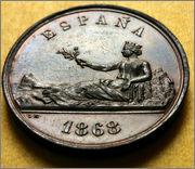 Medalla-prueba Proclamación del Gobierno Provisional - 1868 - Dedicada a flekyangel Espa_a_1868_aa