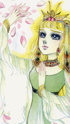 Hình màu Carol trong bộ cô gái sông Nile (Ouke Monshou) - Page 3 Carol_202