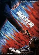 Jackie Chan D_Ii_K8x_Bl