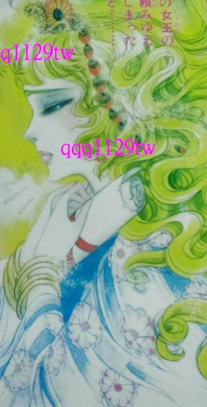 Hình màu Carol trong bộ cô gái sông Nile (Ouke Monshou) - Page 3 Carol_240