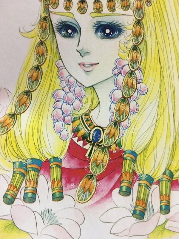 Hình màu Carol trong bộ cô gái sông Nile (Ouke Monshou) - Page 3 Carol_252