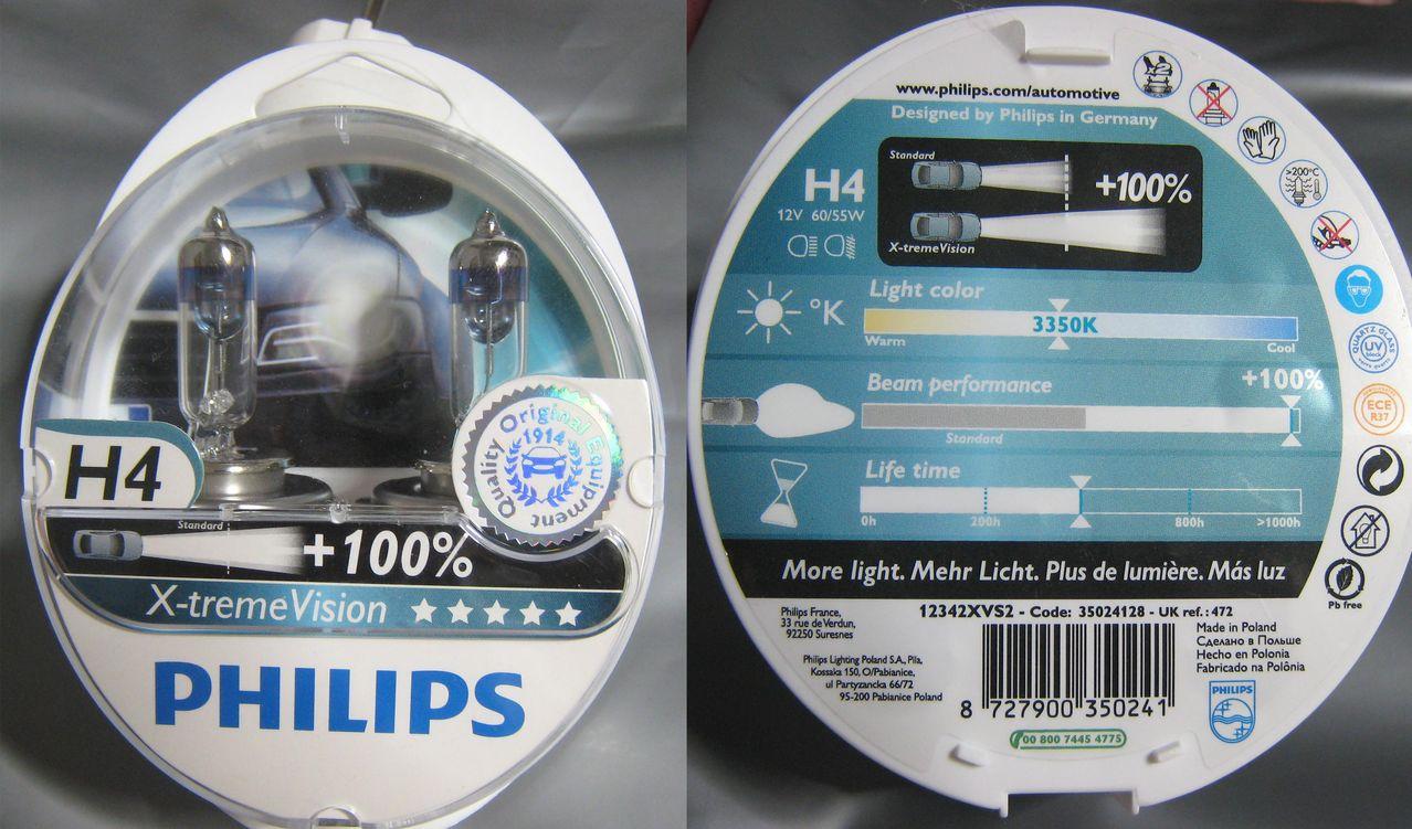 Philips H4 X-treme Vision Auto vs Moto IMG_4388