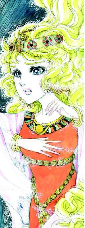 Hình màu Carol trong bộ cô gái sông Nile (Ouke Monshou) - Page 5 Carol_476