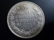 "1 Rublo de 1.831 variante "" 2 abierto "" , Rusia DSCN1731"