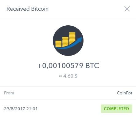coinpot3