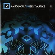 Antologija BH Sevdalinke - Kolekcija Antologija_Bi_H_Sevdalinke_2_2006_Prednja