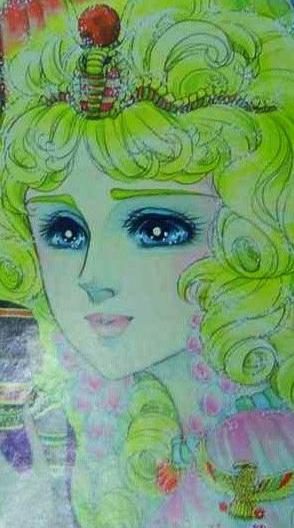 Hình màu Carol trong bộ cô gái sông Nile (Ouke Monshou) - Page 3 Carol_241