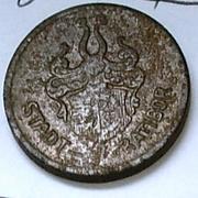 De necesidad y de guerra: monedas de la I Guerra Mundial Ratibor-r
